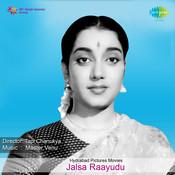Jalsa Raayudu Songs