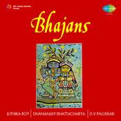 D Vpal Juthika Dhananjay Bhattacharjee Bhajans Songs
