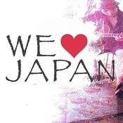 We Love Japan Songs