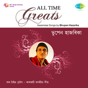All Time Greata Songs