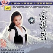 Winding Song MP3 Song Download- Anthology Of Vocal Music By