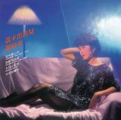Back To Black Series - Shuo Bu Chu Zai Jian Songs