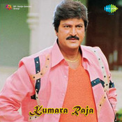 Kumar Raja Songs