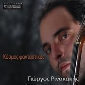 Kosmos Fantastikos Songs
