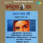 Chokhe Naamr Bristi Songs