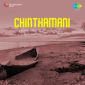 Chinthamani Songs