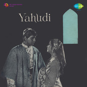 Yahudi Songs
