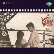 bengali song hoyto tomari jonno free download