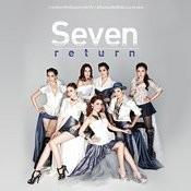 รวมเพลง Seven Return Songs