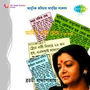 Recitation By Bratati Banerjee  Songs