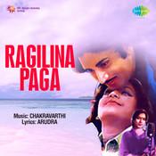 Ragilina Paga Songs