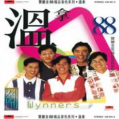 Project 88 - Wynners Songs