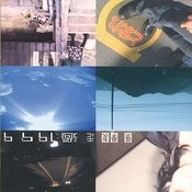 Walk By 1999 Songs