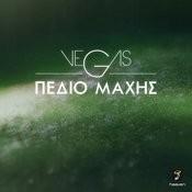 Pedio Maxis Songs