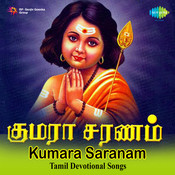 Kumara Saranam Lord Murugan Dev Songs Songs