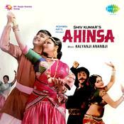 Ahinsa Songs