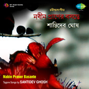 Santidev Ghosh Dui Haate Kaler Tagore Songs