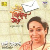 Aaj Bikeler Dake Banasree Sengupta Songs