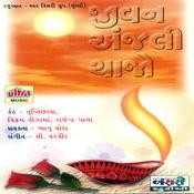 Tare Sharane Avi Chu Song