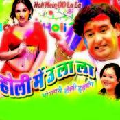 Patohiya Patake Char Gaial MP3 Song Download- Holi Mein U La