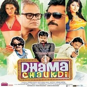 Dhama Chukdi Songs