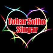 Tohar Solho Singar Songs