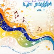 Uthaya Natchthiram Vol 1 Songs