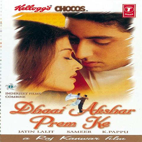 Yeh sama yeh nazare-dhaai akshar prem ke lyrics and music by.