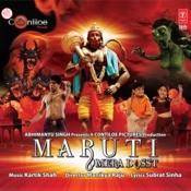 Maruti Mera Dosst Songs