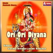 Ori Ori Diyana Songs
