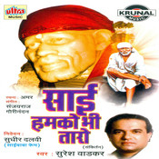 Sai Hum Ko Bhi Taro Songs