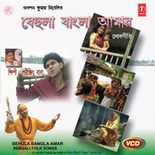 Behula Bangla Amar Songs