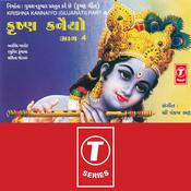 Krishna Kannaiyo(Part-4) Songs