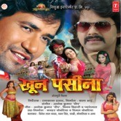 Khoon Paseena Songs