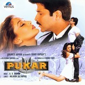 Kismat se tum hum ko mile mp3 song download pukar kismat se tum.
