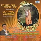 Tomar Dhormo Aamar Dhormo Songs