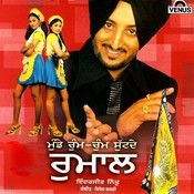 Rab Da Vaasta Song