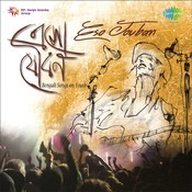 Eso Jouban - Bengali Songs On The Youth Songs