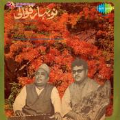 Khabar Dil Ki Zara Rakhte Nahin Song