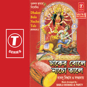 dhaker taale mp3