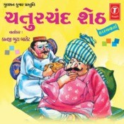 Chaturchand Sheth Songs
