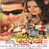 E Balam Pardesi Songs