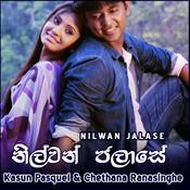 Nilwan Jalase - Single Songs