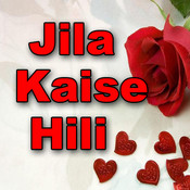 Jila Kaise Hili Songs