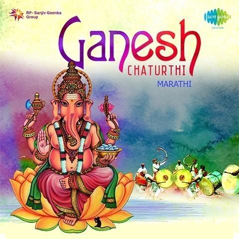 ganesh chaturthi marathi songs free download