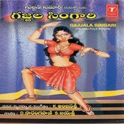 Gajjala Singari Songs