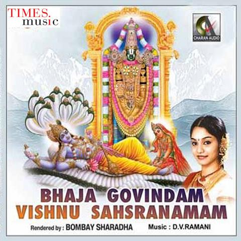 Vishnu god mp3 songs free download - www paropketasu info