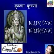 Krishna Krishna Song
