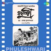 Phuleshwari Songs