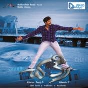 Chakri Songs